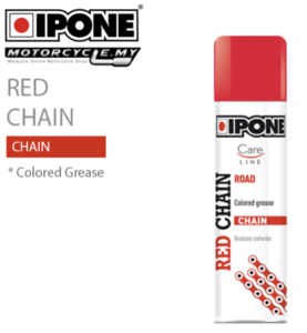Ipone red chain Фото 1