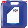 Liqui Moly Racing Synth 2T Фото 3