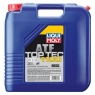 Liqui Moly Top Tec ATF 1100 Фото 5
