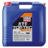 Liqui Moly Top Tec ATF 1200 Фото 5