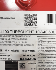Motul 4100 turbolight 10w-40 разливное Фото 1