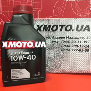 Motul 2100 power+ 10w40 Фото 1