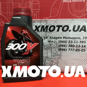 Motul 300v 4t factory line off-road 15w60 Фото 1