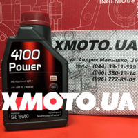 Motul 4100 power 15w-50