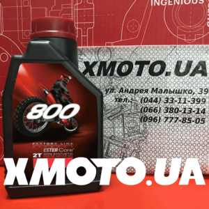 Motul 800 2t off road Фото 1