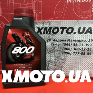 Motul 800 2t road racing Фото 1