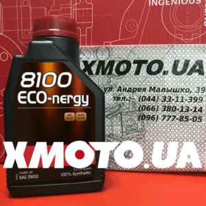 Motul 8100 eco-nergy 0w-30 Фото 1