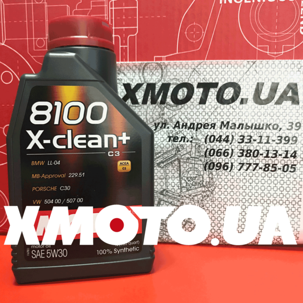 motul 8100 x clean 5w 30. Black Bedroom Furniture Sets. Home Design Ideas