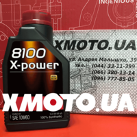 Motul 8100 x-power 10w-60