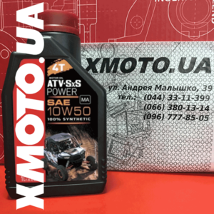 Motul atv-sxs power 4t 10w50 Фото 1
