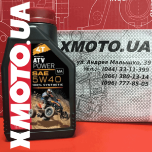 Motul atv power 4t 5w40 Фото 1