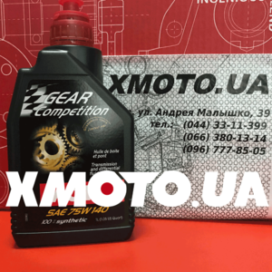 Motul gear competition 75w140 Фото 1