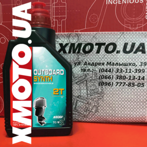 Motul outboard synth 2t Фото 1