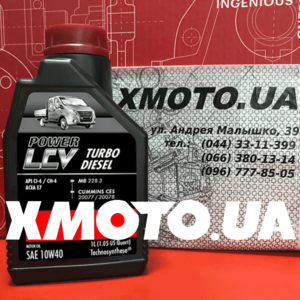 Motul Power LCV Turbo Diesel 10w40 Фото 1