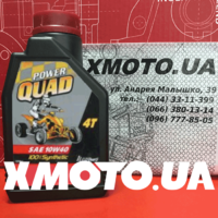 Motul power quad 4t 10w40