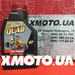 Motul power quad 4t 10w40 Фото 1