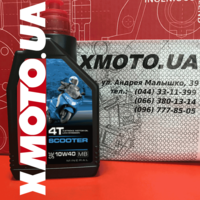 Motul scooter 4t 10w-40 MB