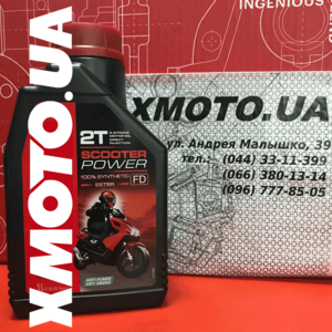Motul scooter power 2t Фото 1