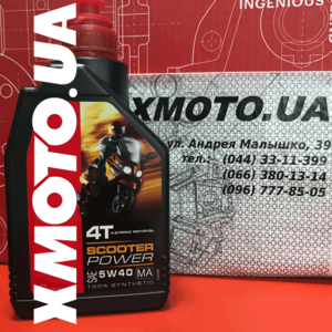 Motul scooter power 4t 5w-40 Фото 1