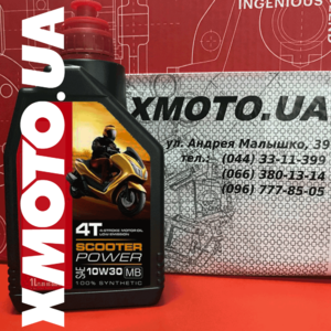 Motul scooter power 4t 10w-30 MB Фото 1