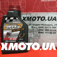Motul shock oil